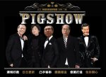 PIGSHOW