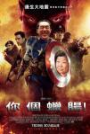 Hong Kong Captain