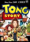 Tong Story
