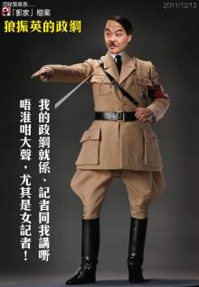 Impression of CY Leung by Netizens