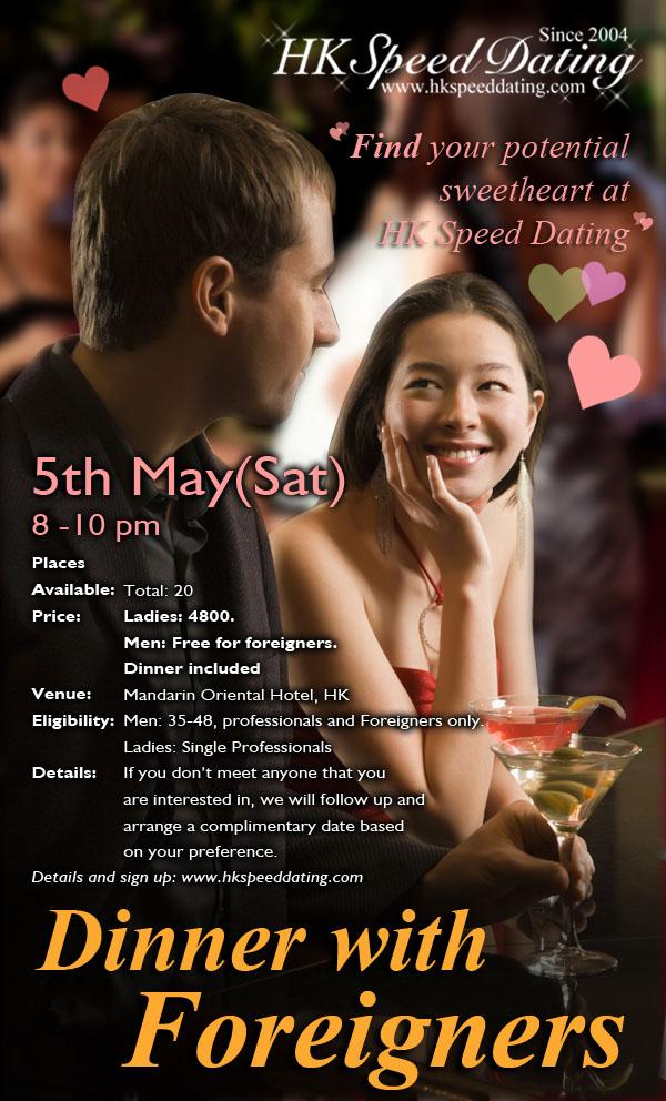 Hong kong dating ad caucasian