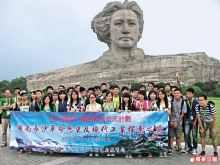 """Kwun Tong Kung Lok Government Secondary School seven Secondary 4 and three secondary Secondary 5 joined a 450 people exchange tour organised by the Education Bureau and toured the sculpture of Chairman Mao in Juzizhou."