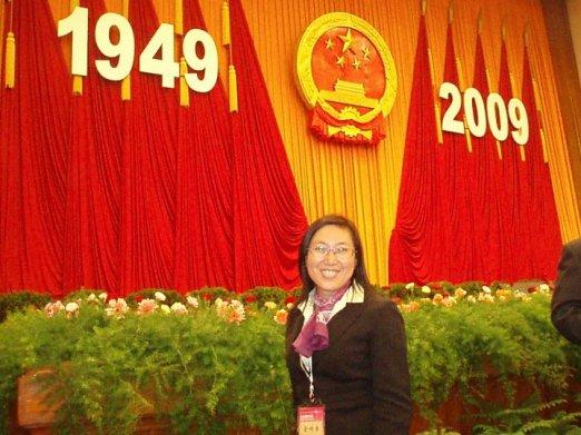 A Hong Kong Pro-National Education Teacher