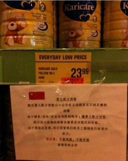 New Zealand supermarket restricts Chinese from buying infant forumla