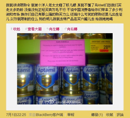 Mainland Chinese Weibo used not happy with infant powder buying restrictions