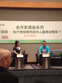 Pang Ho-cheung at Hong Kong Book Exibition 2012