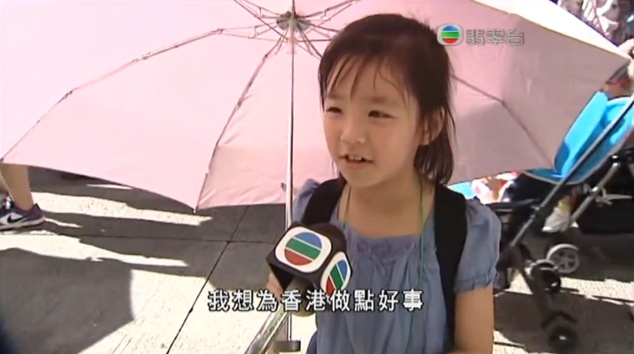 Hong Kong Anti-National Education Young Protestor