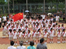 Hong Kong National Education: Kindergarten Students Wear Red Scarves