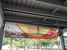 Chinese University of Hong Kong's Simplifeid Chinese Banner Provokes Anger