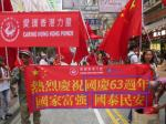 """Caring Hong Kong Power"" celebrated National Day in Mong Kok."