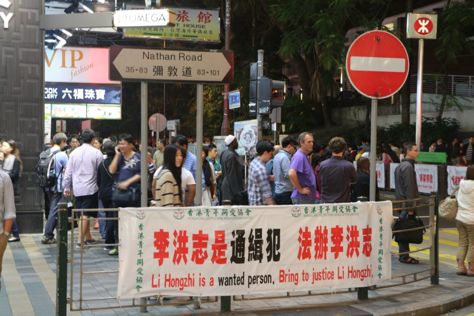 """Li Hongzhi is a wanted person. Bring to justice Li Hongzhi."""