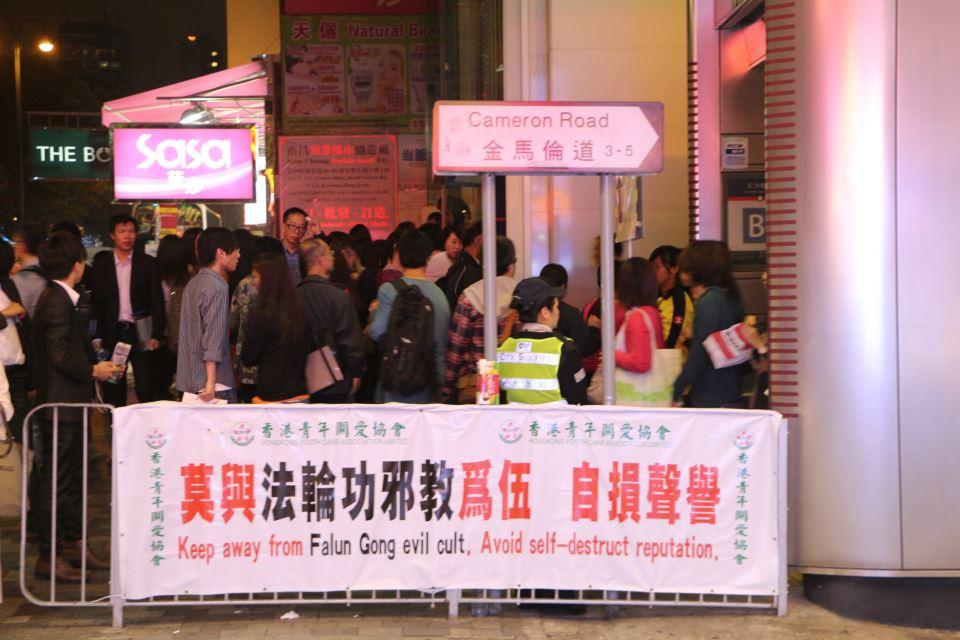"""Keep away from Falun Gong evil cult. Avoid self-destruct reputation."""
