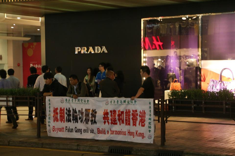 """Boycott Falun Gong evil cult. Build a harmonious Hong Kong."""