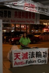 """Anti Falun Gong"" and ""Eradicate Falun Gong"""