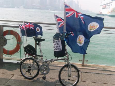 Hong Kong Netizens Protested Anti-Falun Gong Banners with British Hong Kong Flags