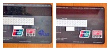 Hong Kong New ATM Chip Card Worries Netizens
