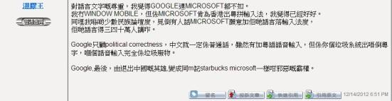 googlelanguage
