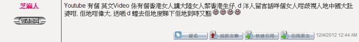 hknetizen3