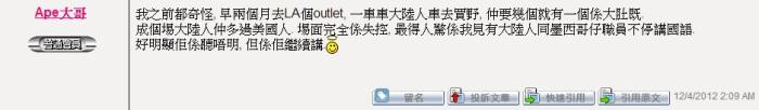 hknetizen6