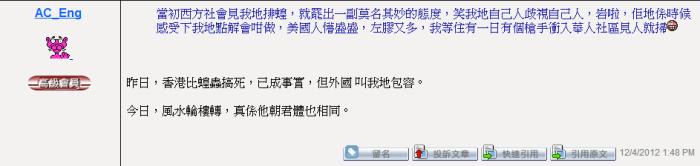 hknetizen7