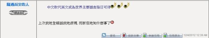 hknetizen8