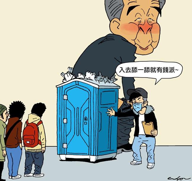 HK pro-gov march hires protesters