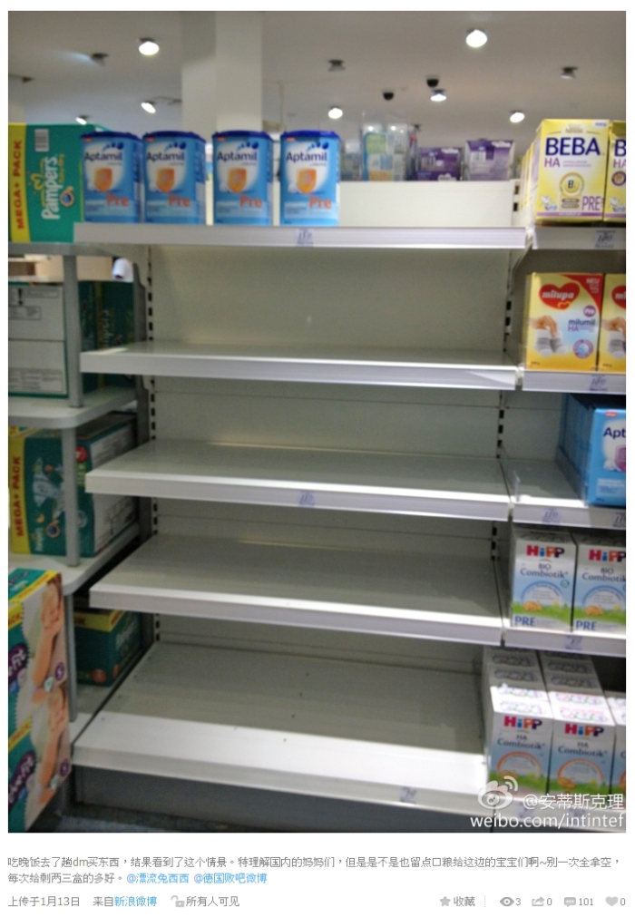 Emptied shelves of a Dm-drogerie Supermarket in Germany