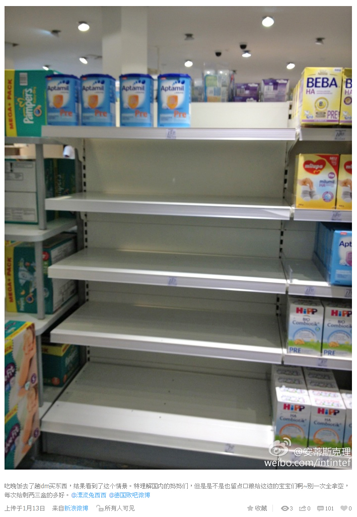 Emptied shelves of a Dm-drogerie Supermarket in Germany