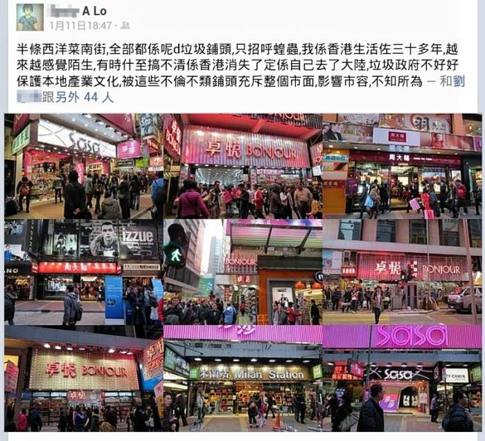 Screenshot_2013-01-17-15-31-31-1_0