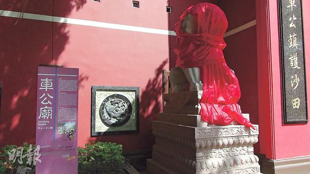 One of the guarding stone lion of the Che Kung Temple was vandalised by red paint. According to a Fung Shui master, the act is to destroy the power of the temple.