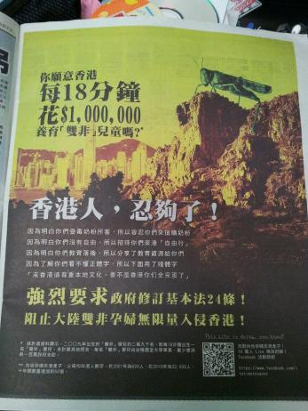 """Hongkonger have had enough!"": The anti-double negatives advertisement"