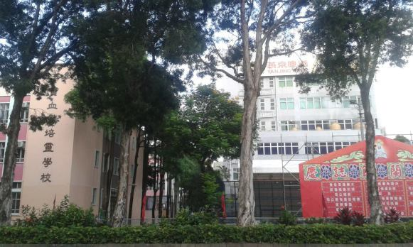Pui Ling School of Precious Blood (left) is next to Yanjing Building (middle).