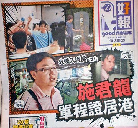 Shi Junlong Granted Hong Kong Residency