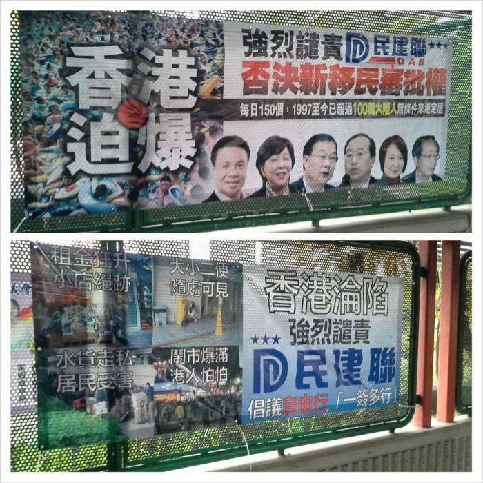 Banners Opposing Individual Visit Scheme And One-way