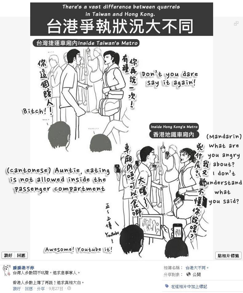 translated comic6