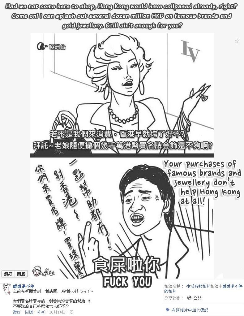 translatedcomic1