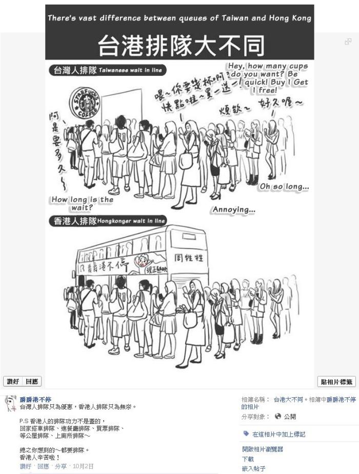 translatedcomic3