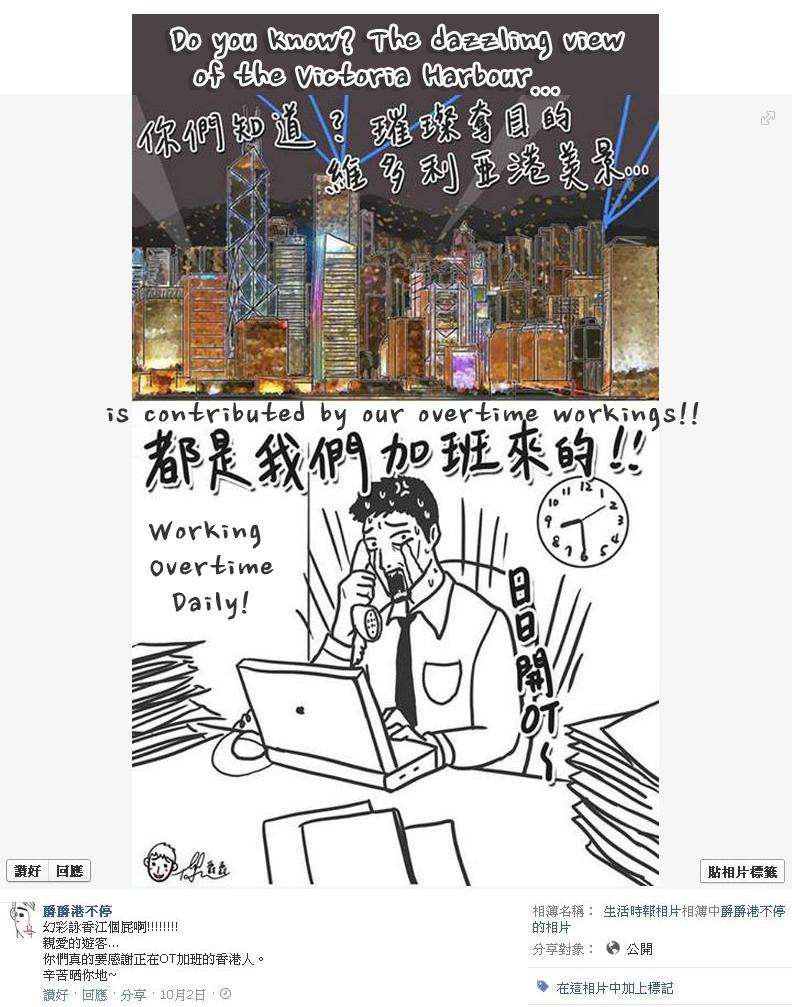 translatedcomic4