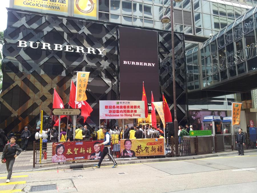 Pro-China group on Canton Road.