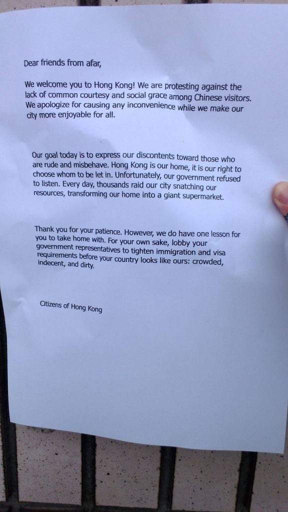 A leftlet distributed by anti-Chinese tourist protesters