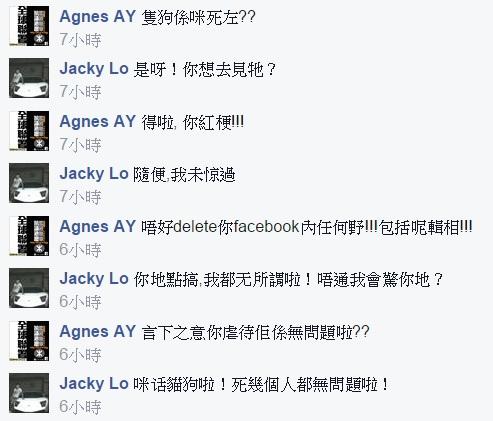 jackylotalk
