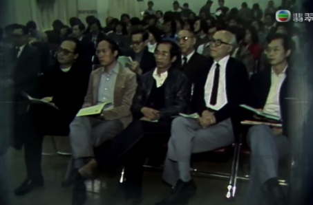 Szeto Wah (middle in the 1st row) at Meeting Point's 1st anniversary press conference in 1984